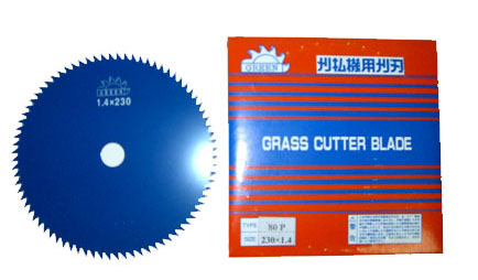 AD23060T - Lawn Trimmer Blade : Brush Cutter Blade